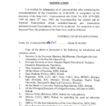 MDU Exam Cancel News Out on 26 June 2020   MDU Latest Exam Notification