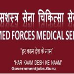 Indian Army SSC Officer Recruitment 2021 Apply for Medical Jobs in Indian Army