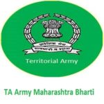 110 Inf Bn TA MADRAS Rally Bharti 2021- Date Announced at www.jointerritorialarmy.gov.in