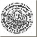 VBSPU BA 2nd Year Time Table 2021 PDF Download