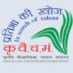 ASRB Recruitment 2021 Apply Online for 65 Administrative Officer Jobs Vacancy