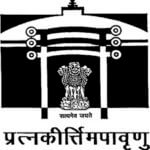 Archaeological Survey of India (ASI) Recruitment 2021 Apply For Young Archaeologist Jobs Vacancy